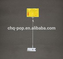pop floor standing display/metal display stand/poster display stand