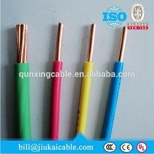 0.6/1kv low voltage flexible supper copper conductor XLPE/PVC electrical cable carrier