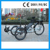 500w adult electric recumbent tricycle