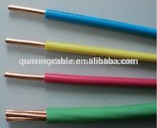 0.6/1kv low voltage flexible supper copper conductor XLPE/PVC electrical pvc copper 16mm cable