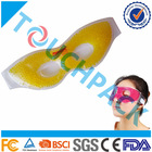 Disposable beads eye cooling pads
