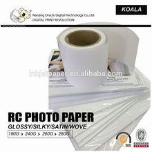260g waterproof rc inkjet photo paper for noritsu digital minilab