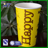 good quality hot drink paper cup/paper coffee cups