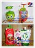 Qingdao HAOYU PACKING special shape plastic liquid storage bags
