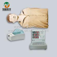 BIX/CPR260 Advanced bust CPR manikin (with printer)