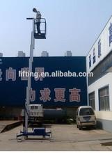 100kg 6m aluminum rental manlift