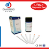 Support OEM!Urinalysis strips/diabetes strips with good quality/URS-1