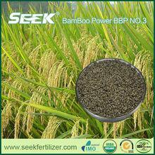 Bamboo Powder Organic fertilizer with Micro Organisms---BBP NO.3 for health food