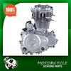 Genuine air cooled CBB200 zongshen 200cc engine with balance shaft