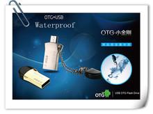 waterproof 2014 newest OTG mobile phone usb flash drive