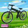 cheap dc 36v motor bicicleta electric bike for sale