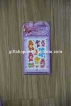 Anti-radiation mobile phone sticker