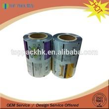custom printing food grade material film roll high density polyethylene film / lamination packaging film