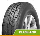 AUPLUS CAR TIRE chinese high quality /reasonable price/ 4x4 SUV tires