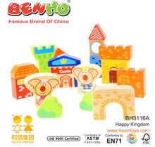 Wooden Theme Blocks-Happy Kingdom BH3116A Fantasia Blocks Wooden Toy