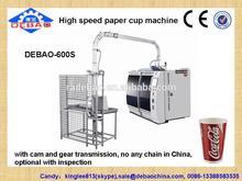 Debao paper cup making machine 600S