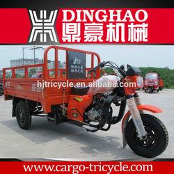 Dinghao three wheel motorcycle / cargo motorcycles