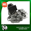 175cc Zongshen Tricycle Engine with Differential Gear Inside