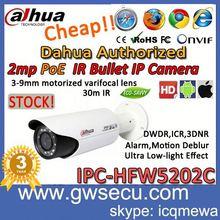wholesale security motorized lens zoom camera 2Megapixel Full HD Network Water-proof IR-Bullet Camera IPC-HFW5202C in italy