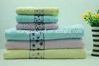 100% cotton jacquard 32s/2 bath towel