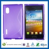 2014 promotion discount hot selling for lg g pad slim case