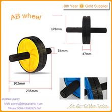 multifunctional training wheels/train wheel material