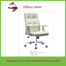 White rotatable and removable office with wheels (Model 8266)
