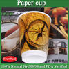 custom printed coffee cup with logo printed in china manufacture