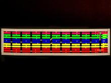 Car Music Controlled EL Illumination Tape 45 x 11 cm
