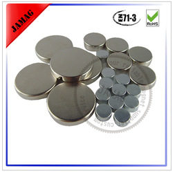 new arrival monopole rare earth ni coating magnet made in china
