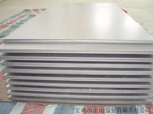 Sales of various of professional pure chromium plate