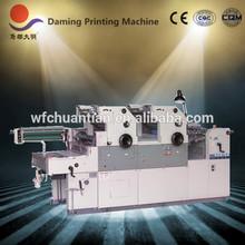 Dm262lii-np 2 color en offset de papel automático de la máquina de numeración de hamada para la venta