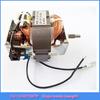Full copper ac motor for juice bar equipment