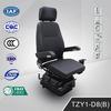 TZY1-D8(B) Full Size China Vip Luxury Bus Seats