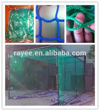 golf chipping net