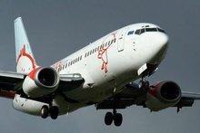 discount air freight rates from Shenzhen/Guangzhou to Wa Dulles /IAD---Vico