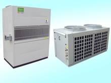 used split air conditioner ac units