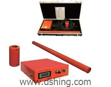 DSHT-3 Underwater Magnetic Detector