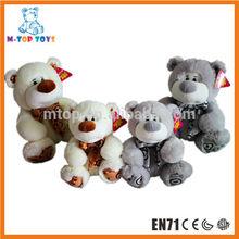 Custom wholesale handmade baby kids stuffed animal toy plush nurse bear toy