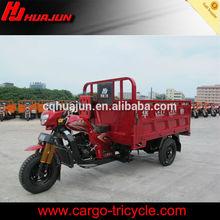 200cc cargo three wheel motorcycle/pedicab/triciclo+para+discapacitados