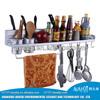 Avafqi magnetic kitchen spice holder