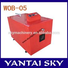 WOB-05 china supplier/diesel engine management/waste oil boiler