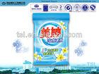 bulk detergent powder laundry detergent factory cheap price formula of washing powder