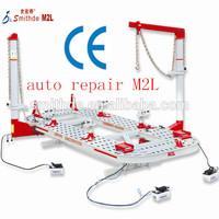 Best Selling M2LE frame machine mechanical workshop for damaged car