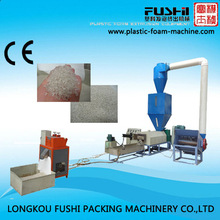 Foamed Polystyrene Recycling and Pelletizer,PE/PS RECYCLING AND PELLETIZING LINE,PE/PS Foam Waste Recycling Machine