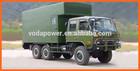 vehicle mounted diesel gensets