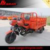 used pedicab/motorcycle trike/triciclo+para+discapacitados