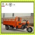 أربع ضربات اسطوانة واحدة تبريد مياه تشونغتشينغ والسعر ثلاث اطارات الدراجات النارية