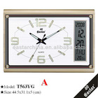 Large lcd calendar wall clock (delicate silk screen printing glass and luminous function)
