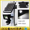 security solar panle 10W led flood light with PIR sensor motion led solar pir light